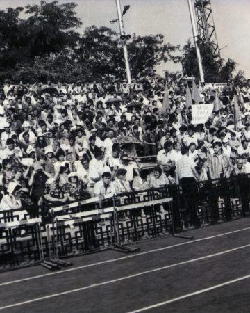 Митинг на городском стадионе